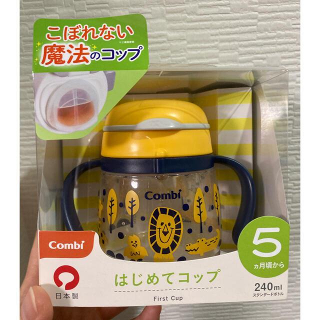 combi(コンビ)のラグマグ コンビ キッズ/ベビー/マタニティの授乳/お食事用品(マグカップ)の商品写真