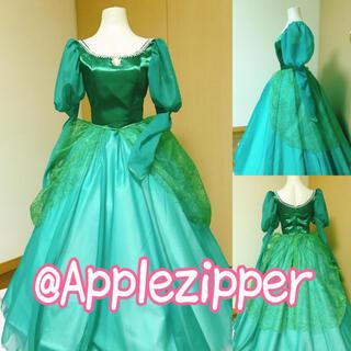 アリエル 緑ドレス リトルマーメイド ディズニープリンセス(衣装一式)