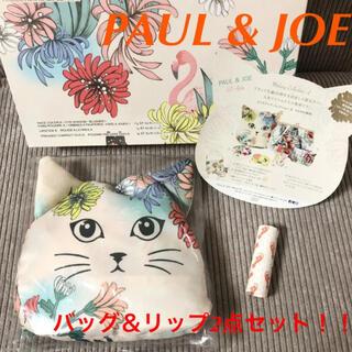 ポールアンドジョー(PAUL & JOE)のポール&ジョー/20周年限定キット・猫バッグ&リップスティック(コフレ/メイクアップセット)