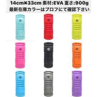 パープル:フォームローラー/筋膜リリースローラー/33cm(トレーニング用品)