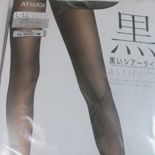 Atsugi - アツギ 黒シアータイツ 10足セット L〜LL