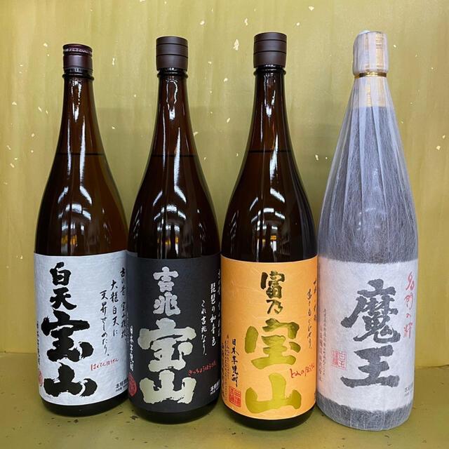 魔王 富乃宝山 吉兆宝山 白天宝山 1800mlのセット 食品/飲料/酒の酒(焼酎)の商品写真