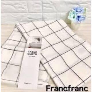 フランフラン(Francfranc)の Francfrancフランフラン  グラフィー テーブルクロス ホワイト 新品(テーブル用品)