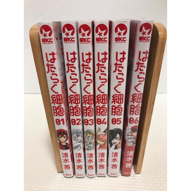 講談社(コウダンシャ)のはたらく細胞 1〜6巻 全巻セット エンタメ/ホビーの漫画(全巻セット)の商品写真