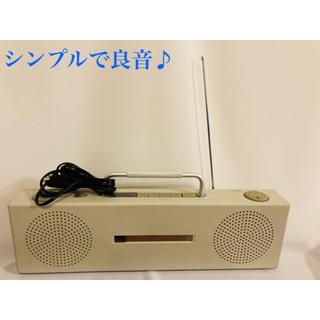 MUJI (無印良品) - 無印良品(良品計画)SL-PH70R 携帯用CDラジオ