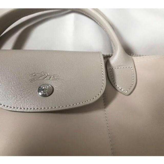 LONGCHAMP(ロンシャン)のロンシャン  プリアージュネオ Mサイズ レディースのバッグ(トートバッグ)の商品写真