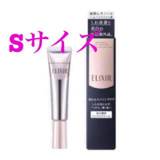 ELIXIR - 新品1本エリクシールホワイト エンリッチド リンクルホワイトクリーム S