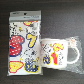 SNOOPY - スヌーピー☆プラコップ コップ袋 2点セット