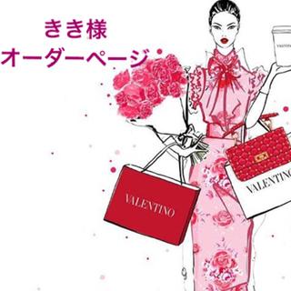 【きき様専用】選べる和モダンのしシール(red) 44面♡ サンキューシール(カード/レター/ラッピング)