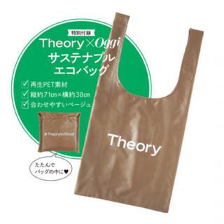 theory - オッジ  付録 Theory × Oggi  サステナブル エコバッグ