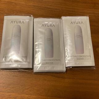 アユーラ(AYURA)のアユーラ リズムコンセントレートウォーター 美的(化粧水/ローション)