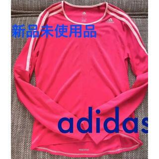 アディダス(adidas)のadidas アディダス シャツ トレーニングウエア ヨガ ランニング(ウェア)