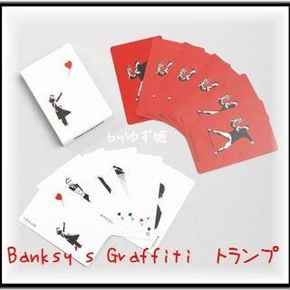 【新品・未開封】   バンクシーの数々の作品がプリントされたトランプはファン必見(トランプ/UNO)