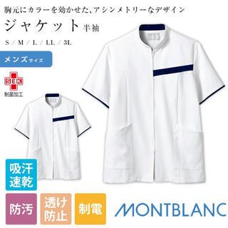 MONTBLANC - 新品 住商モンブラン 男性用 半袖ジャケット M