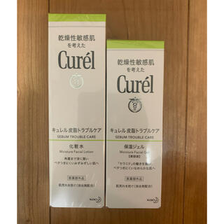 キュレル(Curel)の【送料無料】【新品】キュレル 皮脂トラブルケア 化粧水 保湿ジェル セット販売(化粧水/ローション)