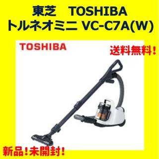 東芝 - 【新品】TOSHIBA サイクロン式クリーナー トルネオミニ VC-C7A(W)
