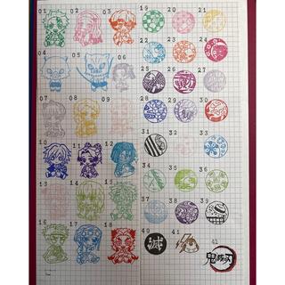 メモ用紙120枚 φ(*''д''* )メモメモ(ノート/メモ帳/ふせん)