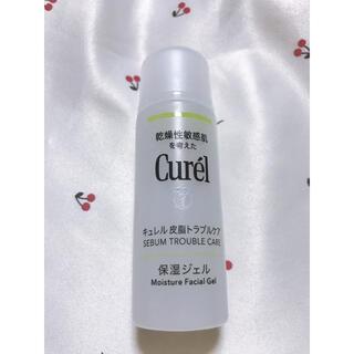 キュレル(Curel)のキュレル 保湿ジェル 30ml 新品 (化粧水/ローション)