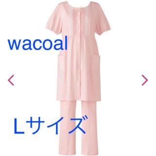 ワコール(Wacoal)のワコール  マタニティ パジャマ L 産前 産後(マタニティパジャマ)