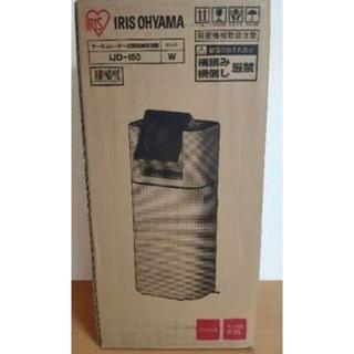 アイリスオーヤマ - 美品 アイリスオーヤマ 衣類乾燥除湿機 IJD-I50 サーキュレーター