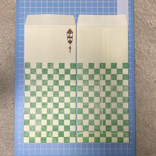 和柄封筒2種 10枚(カード/レター/ラッピング)