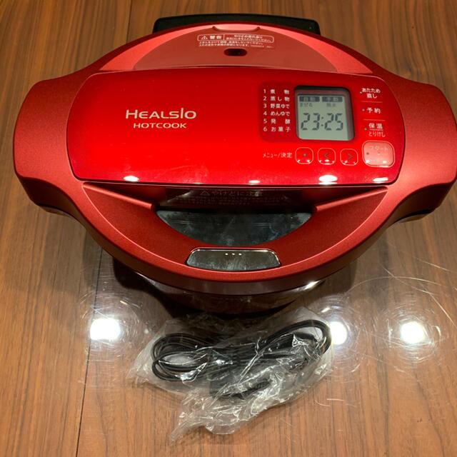 SHARP(シャープ)のヘルシオ ホットクック KN-HT99A スマホ/家電/カメラの調理家電(調理機器)の商品写真