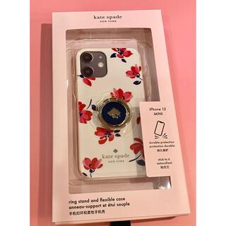 kate spade new york - ケイトスペード   iPhone12 mini  アイフォン ケース