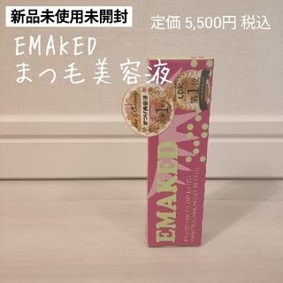【新品未使用】EMAKED まつ毛美容液