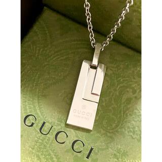 Gucci - GUCCI/グッチ Gプレート/タグ シルバー925 ネックレス/ ペンダント