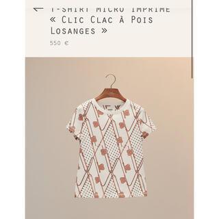 エルメス(Hermes)のエルメス T シャツ 2021AW 新作(Tシャツ(半袖/袖なし))