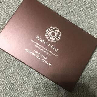 パーフェクトワン(PERFECT ONE)のパーフェクトワン SPロングキープパウダーファンデーションケース(ファンデーション)