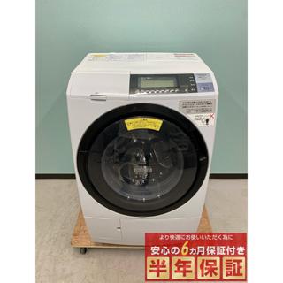 日立 - 日立ドラム式洗濯機 2016年製 11.0kg/6.0kg 風アイロン 左開き