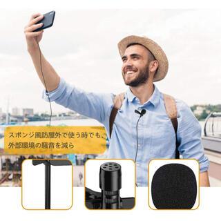 iPhone iPad マイク コンデンサーマイク 収音用マイク(その他)