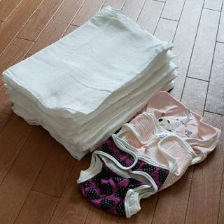 めぐみ様専用 布おむつ16枚 (布おむつ)