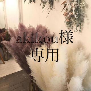 ゲラン(GUERLAIN)のakikou様 専用(美容液)