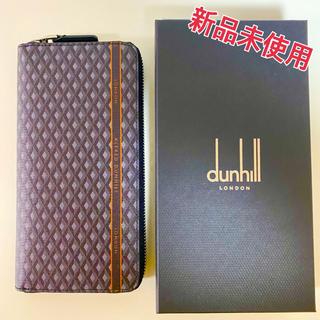 ダンヒル(Dunhill)の今月購入 新品 美品 dunhill ダンヒル 長財布 19r2180cc030(長財布)