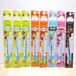 サラサ(さらさ)のmeiji お菓子シリーズ  ゼブラ サラサセレクト 8本セット(ペン/マーカー)