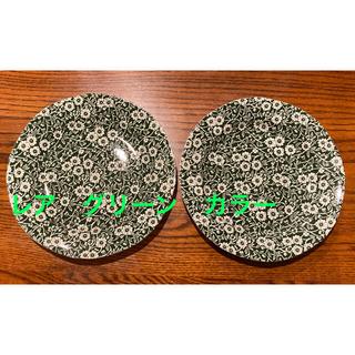 ハロッズ(Harrods)のBurleigh calico バーレイ キャリコ ダークグリーンプレート皿2枚(食器)