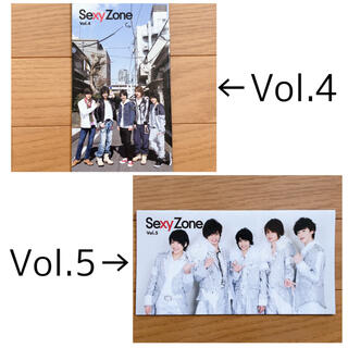 SexyZone FC会報Vol.4,5