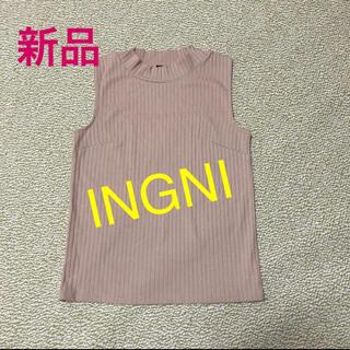 イング(INGNI)の【新品】イング ノースリーブ タンクトップ トップス リブ モックネック(タンクトップ)