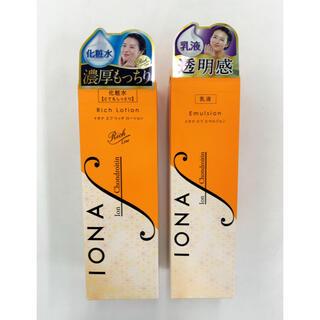 イオナ(IONA)のイオナエフ 化粧水、乳液セット(化粧水/ローション)
