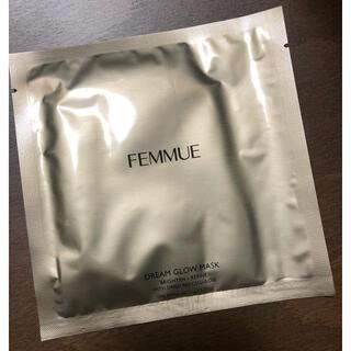 Cosme Kitchen - FEMMUE ファミュ ドリームグロウマスク BR
