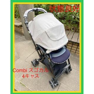 combi - Combi コンビ スゴカル 4キャス compact エッグショック HS