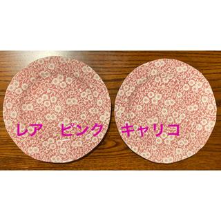 ハロッズ(Harrods)のBurleigh calico バーレイ キャリコ ピンク プレート皿 2枚組(食器)