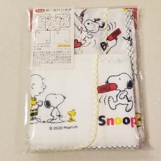SNOOPY - 【新品未開封】スヌーピー☆ガーゼハンカチ5枚セット SNOOPY ベビー用品
