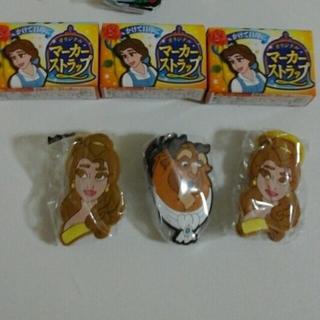 ユーハミカクトウ(UHA味覚糖)のぷっちょ 美女と野獣マーカーストラップ(ストラップ)