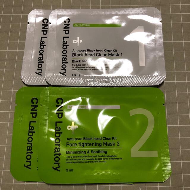 CNP(チャアンドパク)のcnp アンチポアブラックヘッドクリアキッド 2回分 コスメ/美容のスキンケア/基礎化粧品(パック/フェイスマスク)の商品写真