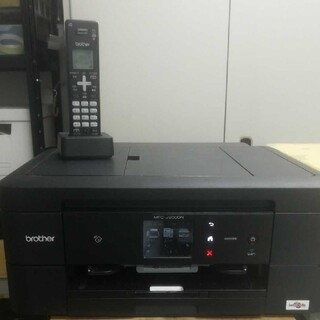 brother - mfc-j900dn