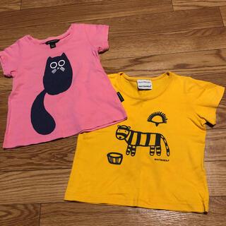 marimekko - マリメッコTシャツ 2枚セット