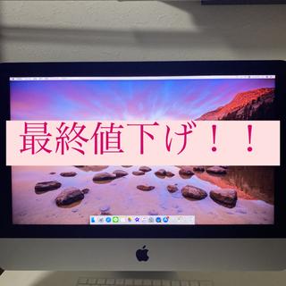 マック(Mac (Apple))の週末価格! iMac 21.5-inch Retina 4K 2017 (デスクトップ型PC)
